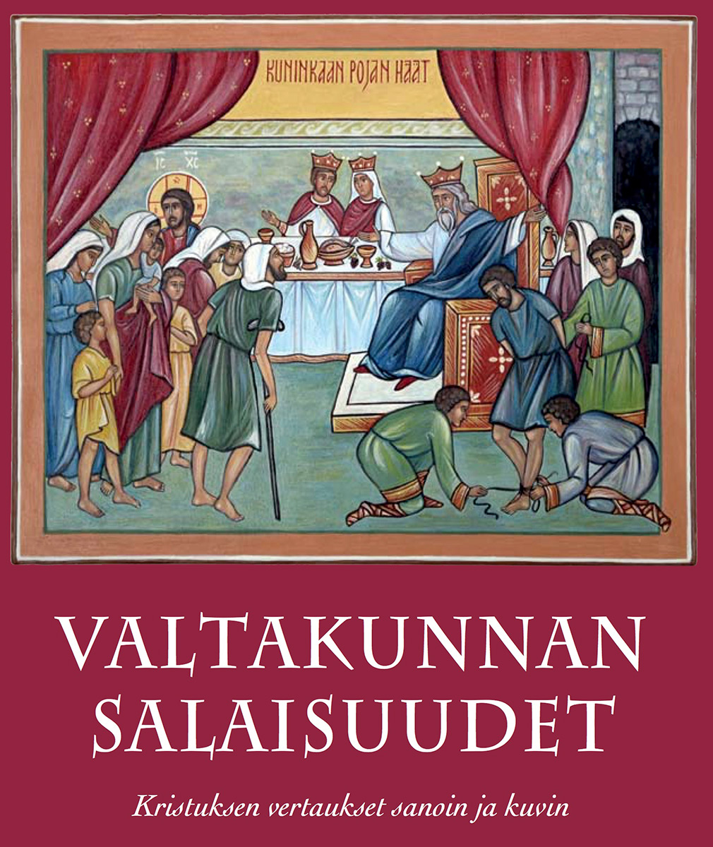 Veijo Koivula & Eeva Zitting: Valtakunnan salaisuudet.